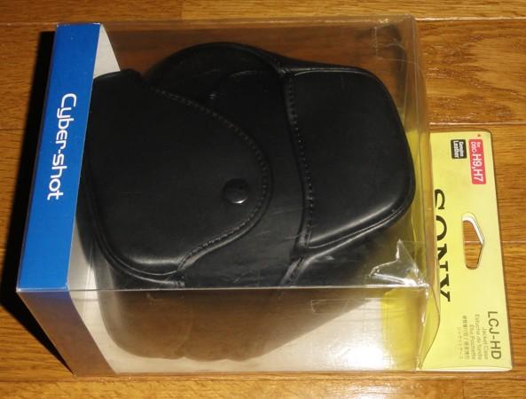 新品 SONY DSC-H7用 本革製ジャケットケース LCJ-HD 送料無料