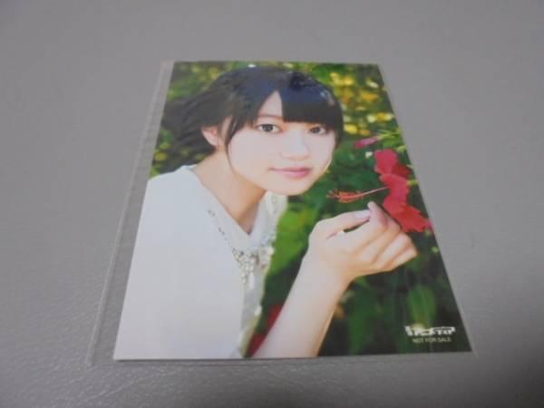 三澤紗千香 ブロマイド 声優アニメディア特典 非売品