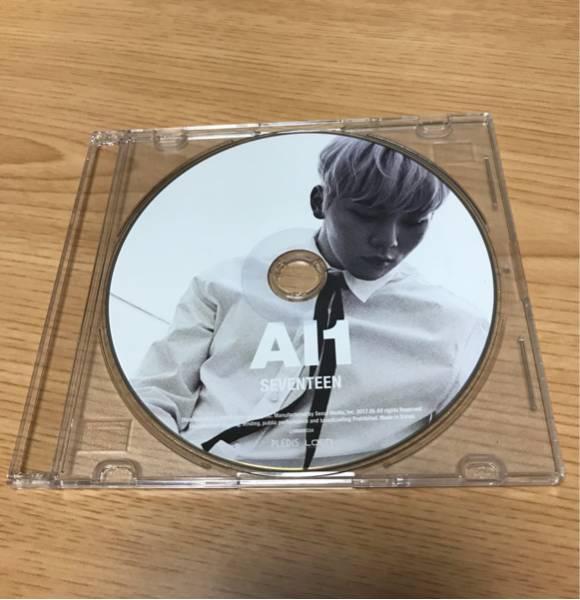 SEVENTEEN A|1 CDディスクのみ スングァン ケースつき 新品 美品 セブンティーン せぶち セブチ