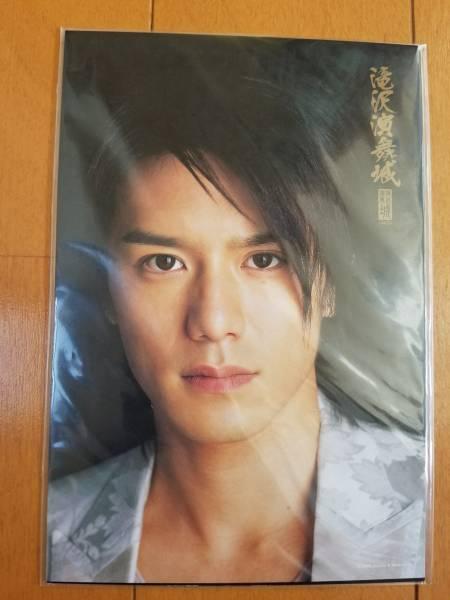 未開封◆ 滝沢演舞城'08 ポストカードセット ◆タッキー&翼 滝沢秀明 グッズ