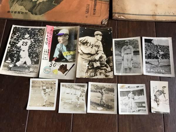 写真 古い 野球 スコアブック 巨人 南海 阪神_画像2