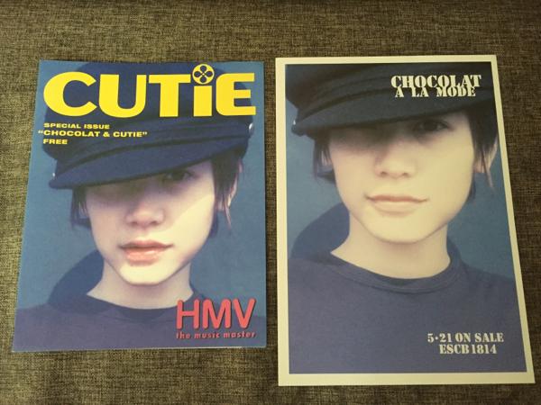 *chocolat ショコラ CUTIE HMV 渋谷系 フリーペーパー チラシ 2枚