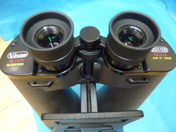 Vixen ビクセン 双眼鏡 20倍 100mm 中古_画像2