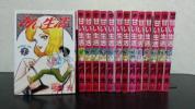 ★1円~★まんが★甘い生活★1~40全巻セット★