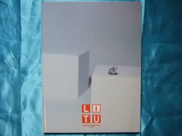 宇都宮隆パンフレットツアーLove-ice2001TUTU(TMNETWORK