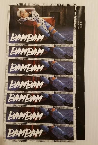 GOT7 MY SWAGGER BamBam ベンベン 7枚セット 応募券 即決 トレカ ベム ライブグッズの画像
