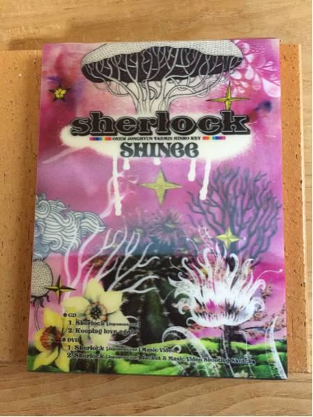 SHINee sherlock CD&DVD★