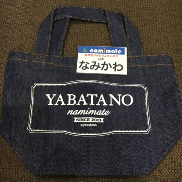 浪川大輔 やばたの イベント トートバッグ 缶バッジ2種