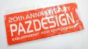 限定 20周年 パズデザイン 手ぬぐい(検)非売品 コンプリート ベスト ウエーダー ステッカー セット ライフジャケット アイマ シマノ ダイワ