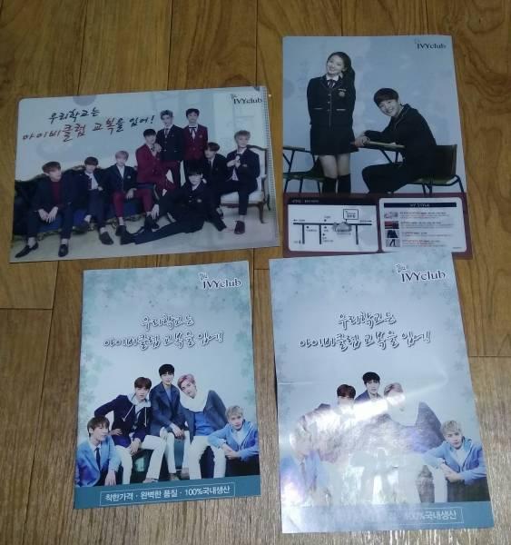 NCT 韓国 IVY CLUB カタログ + クリアファイル 2個 ー 非売品