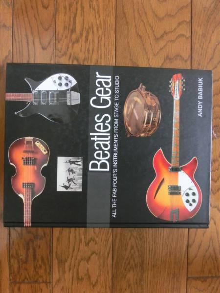 【THE BEATLES】洋書 ビートルズギア「Beatles gear」写真でたどるビートルズと楽器・機材の物語1956~1970 ライブグッズの画像