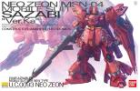 MG 1/100 MSN-04 サザビー Ver.Ka 開封品