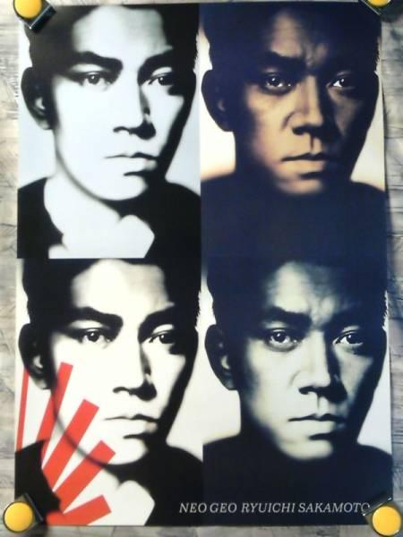 p10【ポスター/B-2】坂本龍一★NEO GEO★販促用非売品ポスター