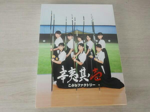 こぶしファクトリー 辛夷其ノ壱(初回生産限定盤A)(DVD付) ライブグッズの画像