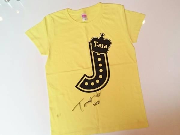 生写真付◯KPOP T-ARA ジヨンサイン有・無 Tシャツ黄色2枚セット ライブグッズの画像
