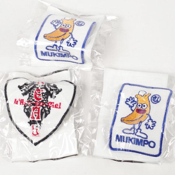 L'Arc~en~Ciel REAL REAL MUKIMPO 刺繍ワッペンセット 未開封品