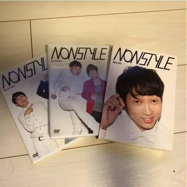 美品★ノンスタイル NONSTYLE TALK2011 お笑い コント DVDセット グッズの画像