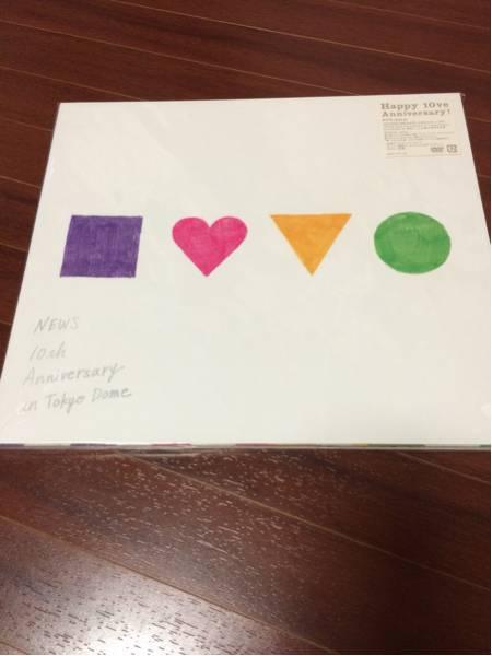 新品未開封 NEWS 10th Anniversary in Tokyo Dome初回限定盤DVD