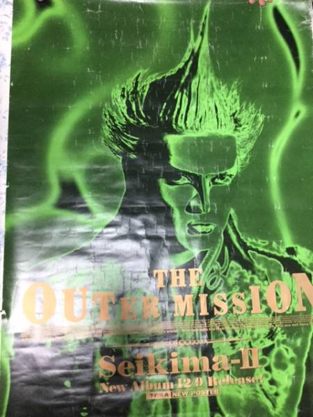 2THE OUTER MISSION 聖飢魔Ⅱポスター 緑