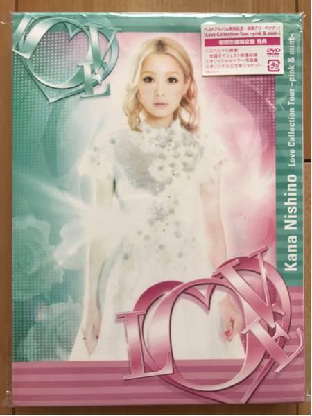 西野カナ DVD 「Love Collection Tour~pink & mint~」初回限定版 ライブグッズの画像