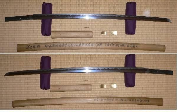 横山祐包(初代) 長さ80.1cm 長寸刀 新々刀上作 素晴らしい重花丁子刃