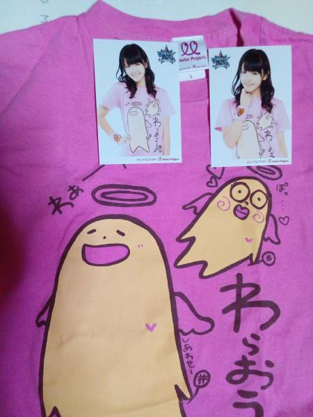 ℃-ute鈴木愛理TシャツLサイズ古着品写真参照6/3、6/4着用可 ライブグッズの画像