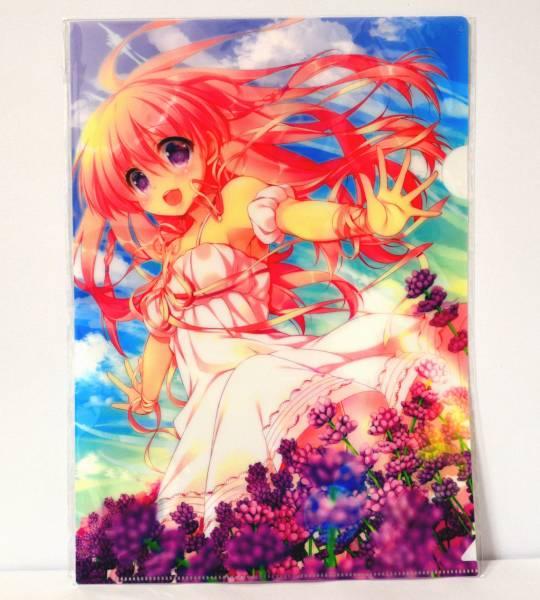 ★☆アーティストコレクション北海道クリアファイル〈富良野ラベンダー畑〉蜜桃まむ☆★