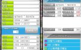 メイプルストーリー アカウント 盗賊 Lv220↑ LUK約430% 獲得180%