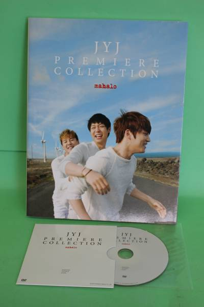 ★JYJ PREMIERE COLLECTION プレミア コレクション mahalo 写真集 + DVD ◆美品◆