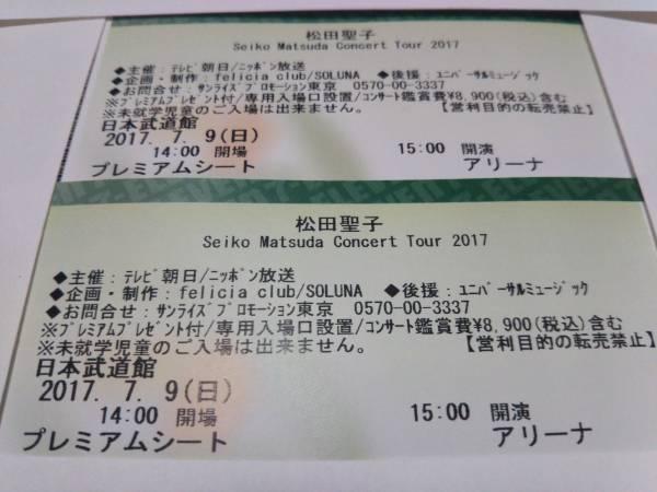 ★プレミアムシート★ 松田聖子 7/9(日)日本武道館 東京 2枚価格         7月9日