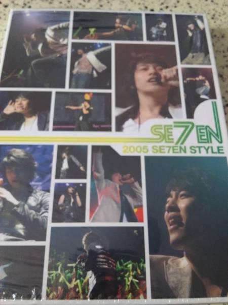 SE7EN 2005 SE7EN STYLE/状態良好/DVD ライブグッズの画像