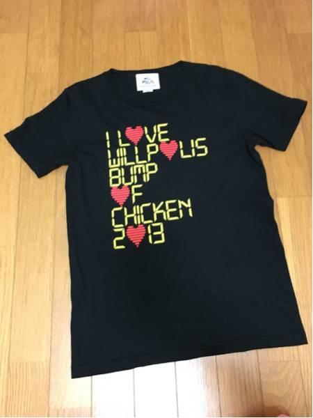 BUMP OF CHICKEN☆ライヴTシャツ☆ブラック☆WILLPOLIS☆バンプオブチキン☆ ライブグッズの画像