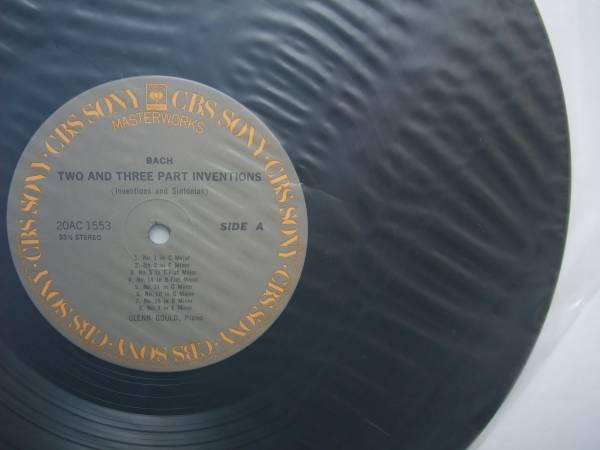 グレン・グールド(ピアノ)J.S.バッハ インヴェンションとシンフォニア(全曲)_画像3
