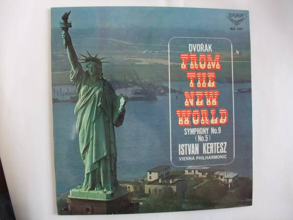 イシュトヴァン・ケルテス指揮 ドヴォルザーク 交響曲第9番[第5番]新世界から LPレコード