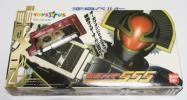 【ジャンク】 DXオーガドライバー 仮面ライダー555 ファイズ 変身ベルト