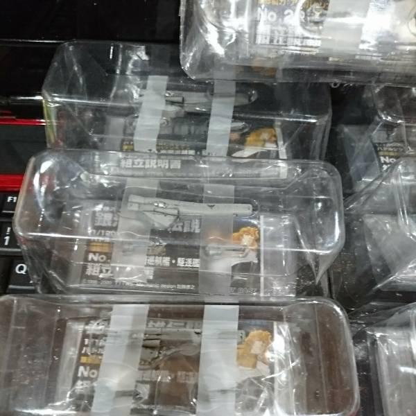 銀河英雄伝説1/12000バトルシップコレクション No.22帝国巡航艦 ・駆逐艦 7個セット未使用_画像2