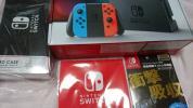 Nintendo switch 本体 マリオカートデラックス8 ハンドル2個付 ゼルダの伝説 ブレス オブ ザ ワイルドソフト+おまけ付