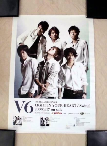 ポスター★CD発売宣伝用 V6 LIGHT IN YOUR HEART/Swing!告知用