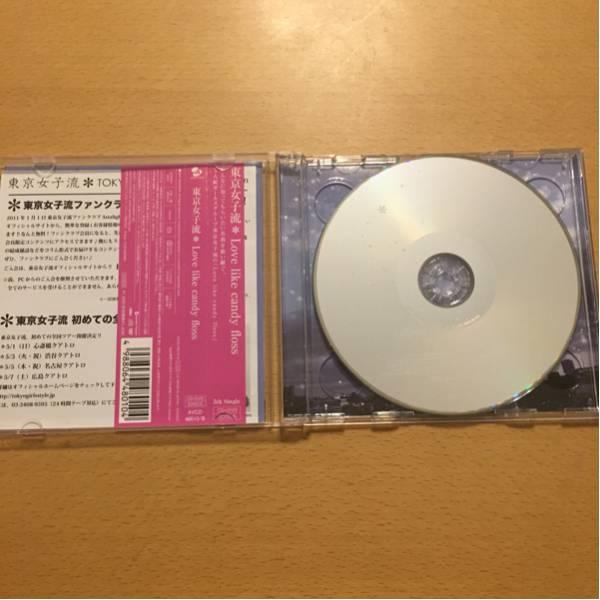 東京女子流『Love like candy floss』CD+DVD☆帯付☆美品☆66_画像2