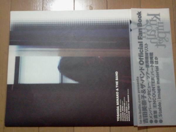 吉田美奈子&THE BAND オフィシャルファンBOOK●帯付