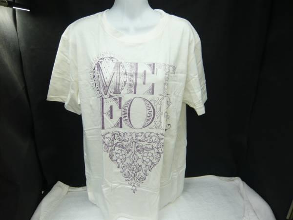 清春 Tシャツ  XLサイズ    黒夢 SADS MAD