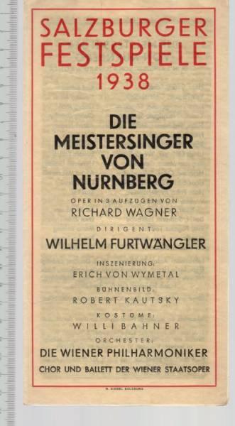 上演プログラム 1938年ザルツブルク音楽祭 フルトヴェングラー