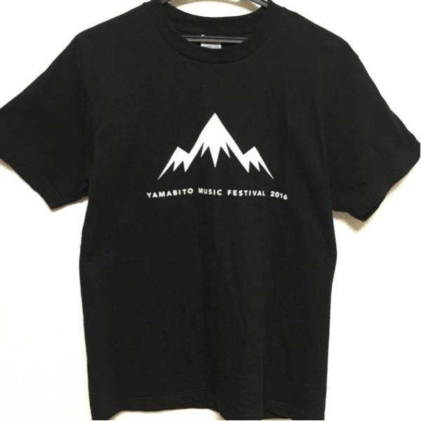 ☆送料無料☆山人音楽祭2016 Tシャツ Mサイズ