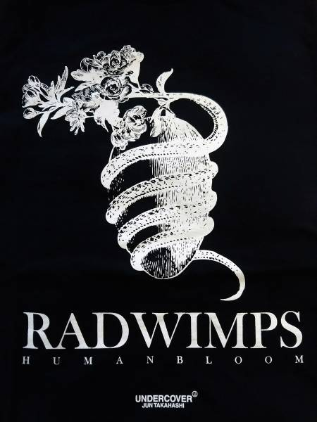 Lサイズ◆RADWIMPS 2017◆Human Bloom◆会場限定販売 UNDERCOVER コラボTシャツ & ショッピングバッグ◆ラッドウィンプス