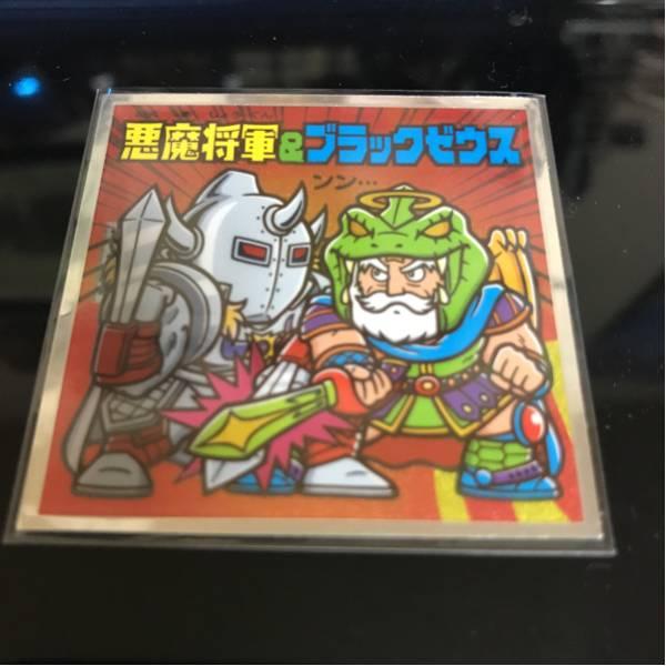 【スリーブ保管】肉リマン 赤コーナー No.21 悪魔将軍&ブラックゼウス