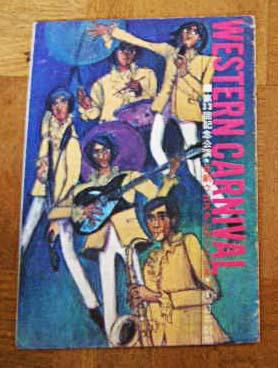 1967年第33回ウエスタンカーニバル パンフレット ザ・タイガース アウト・キャスト ザ・テンプターズ ブルーコメッツ