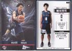 BBM 2016-17 B.LEAGUE HIGH FIVE 細谷将司 横浜ビー・コルセアーズ 【15】 レギュラーカード