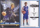 BBM 2016-17 B.LEAGUE HIGH FIVE 山本エドワード 島根スサノオマジック 【49】 レギュラーカード
