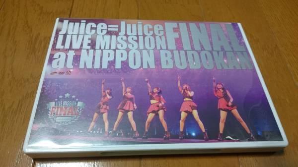Juice=Juice LIVE MISSION FINAL at NIPPON BUDOKAN ライブグッズの画像