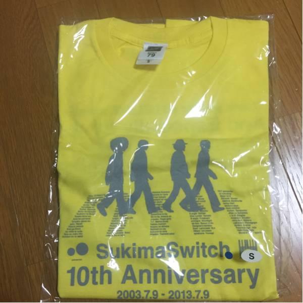 スキマスイッチ 10周年アニバーサリー Tシャツ 新品 ライブグッズの画像
